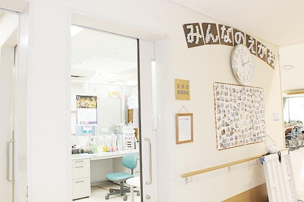 医務室・看護師室