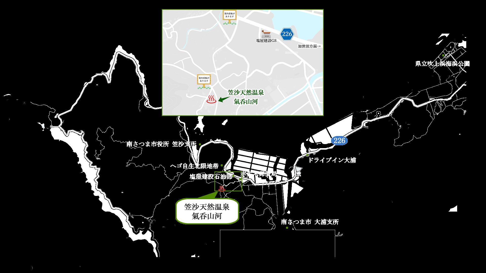 笠沙天然温泉マップ